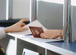 Визы в Болгарию стали для россиян бесплатными