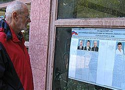 Таких веселых выборов, как в Сочи, будет все больше