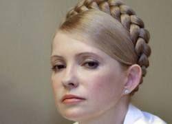 Тимошенко позовет Россию модернизировать ГТС Украины