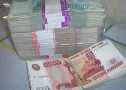 Москва и Подмосковье падают в долговую яму?