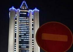 "\""Газпром\"" на треть сократил поставки газа Венгрии"
