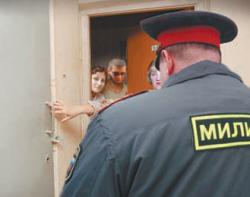 Как и на что живет участковый милиционер
