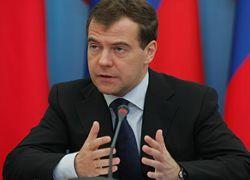 Медведев снизил численность партий