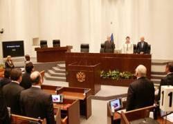 Совфед разрешил депутатам отправлять мэров в отставку