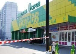 Пострадавшие от стрельбы Евсюкова требуют компенсацию