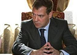 Медведев утвердил антикризисные поправки к бюджету-2009