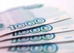 РФ направит в 2009 году Южной Осетии 11,5 млрд рублей