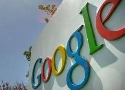 Правительство США сует нос в бизнес Google