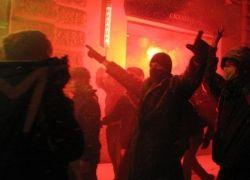 Националисты и антифашисты вместе отпразднуют Первомай