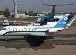 ФАС России возбудила дела в отношении шести аэропортов