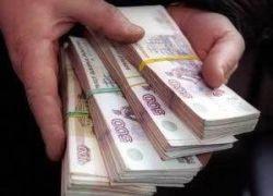 Старейший коммерческий банк РФ отмыл миллиарды