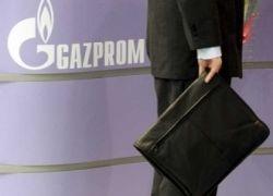 "\""Газпром\"" сэкономил миллиарды на зарплатах персоналу"