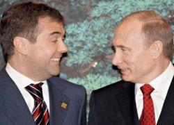 """Кризис не повлиял на доходы \""""Единой России\"""""""