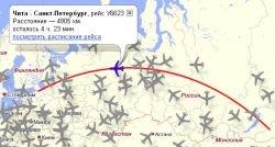 Яндекс: увидеть самолёты, которые сейчас в воздухе