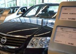 ФАС готова возбудить дело против автостраховщиков