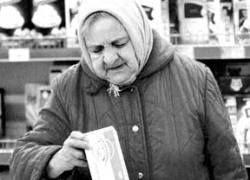 Доходы негосударственных пенсионных фондов РФ - миф?