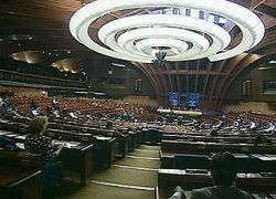 ПАСЕ отложила обсуждение конфликта на Кавказе до осени