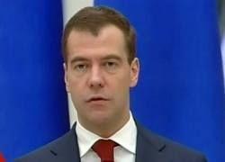 Медведев: учения НАТО в Грузии - откровенная провокация