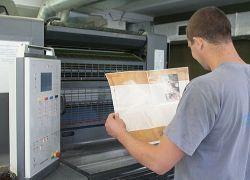В Лондоне появился автомат, печатающий книгу за 5 минут
