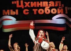 Какие задачи встанут перед РФ из-за Абхазии и Осетии