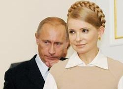 Путин обращался с Тимошенко как с мужчиной