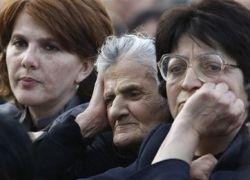 Оппозиция Грузии пикетирует здание Общественного ТВ