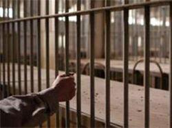 От любви до тюрьмы один шаг?