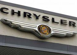 В Канаде закрылись два завода Chrysler