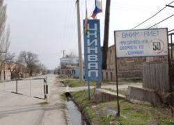 Председатель Верховного суда Южной Осетии погиб в ДТП