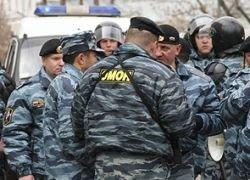 В Москве задержали около ста болельщиков