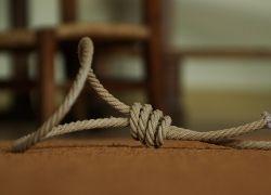 Замглавы администрации Бронниц покончил с собой