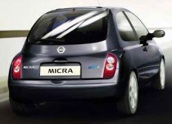 Nissan представит новую линейку автомобилей