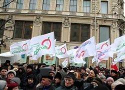 В Питере разогнали пикет против запрета пикетов
