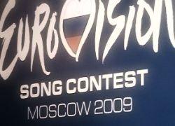 Евровидение: разбазаривание казны в угоду гопникам
