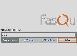FASQu.com — экспертная сеть социального поиска