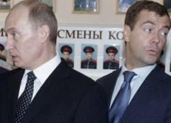 Путин или Медведев: кто будет следующим президентом РФ
