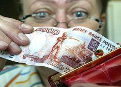 Из чего состоит российская пенсия