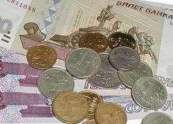 Нам пора копить деньги, чтобы спасти Латвию от кризиса?