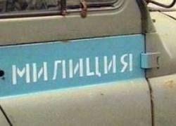 """В России резко выросло число \""""оборотней в погонах\"""""""