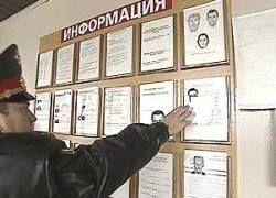 Московская милиция ищет педофила славянской внешности