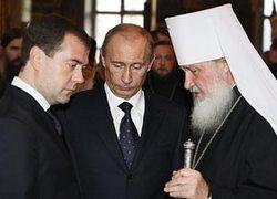 Кто главнее в России - власть или церковь?