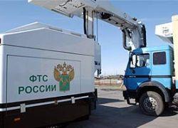Таможенные сборы в России упали почти наполовину