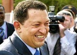 Дочь Чавеса влюбилась во внука Сальвадора Альенде