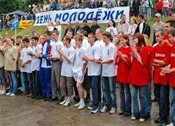 Президент арестовал российскую молодежь