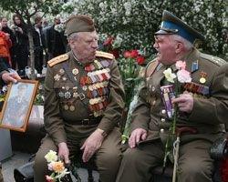 В среднем ветераны войны получат к 9 Мая по 500 рублей