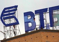 ВТБ обратно выкупит акции по цене размещения?
