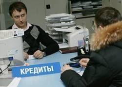 Россиянам, занявшим на покупку жилья, тоже помогут