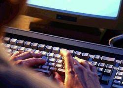 Хакеры взломали сайт медицинской службы штата Виржиния