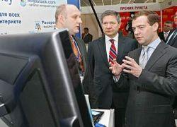 У президента России появится новый сайт