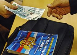 Три милиционера Хабаровска обвиняются в вымогательстве